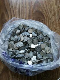 一分二分五分硬币一份500克