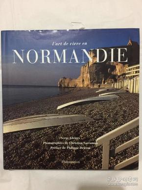 lart de vivre en NORMANDIE (我在诺曼第生活)