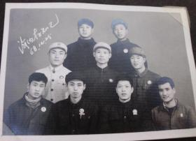 文革时期老照片,原照--海内存知己--收藏夹相册