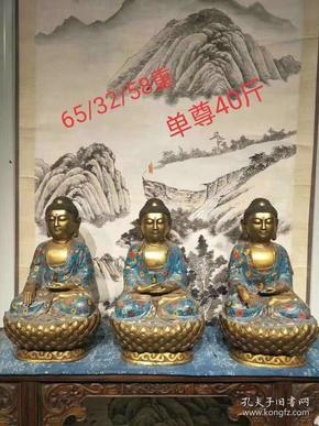 铜胎景泰蓝三圣佛尊,开脸慈祥,包浆浓厚,永保平安,寻找有缘人