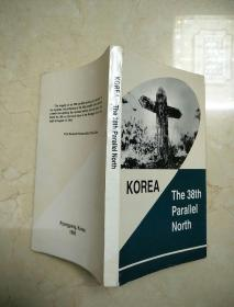 KOREA  THE 38TH PARAIIEI NORTH(朝鲜和韩国三八线)
