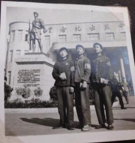 文革时期老照片,原照--革命烈士纪念堂--收藏夹相册