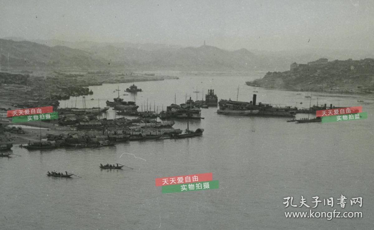 民國四川重慶長江碼頭航運風景老照片