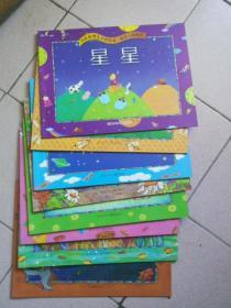 国家地理儿童彩绘本:最迷人的知识【婴儿】【珊瑚礁】【蜜蜂】【太阳】【星星】【月亮】【火山】【泥土】 8册合售