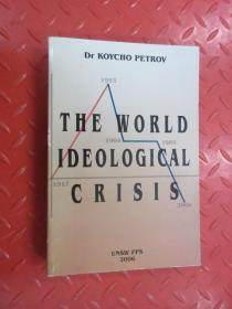Dr  KOYCHO  PETROV  THE  WORLD  IDEOLOGICAL  CRISIS