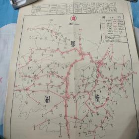 民国老地图  第三区长途电话线路图 鄂 湘等  尺寸52/40  民国三十五年