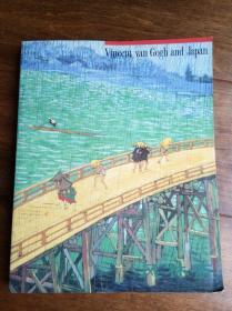 梵高与日本展 Vincent van Gogh and Japan 荷兰国立博物馆藏油画素描31件 同时代印象派画作20件