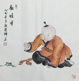 【保真】。【张连瑞】中美协会员、希望出版社副总编、美术编审、手绘三尺斗方人物作品(50*50CM)(戏蟾图)