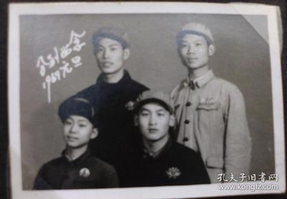 文革时期老照片,原照--战友分别留念--收藏夹相册