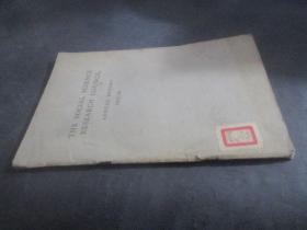the social science  research  council annual report 1927-1928 社会科学研究理事会年度报告1927-1928