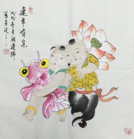 【保真】【张连瑞】中美协会员、希望出版社副总编、美术编审、手绘三尺斗方人物作品(50*50CM)(连年有余)。
