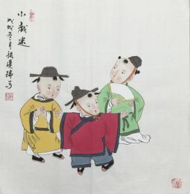 【保真】【张连瑞】中美协会员、希望出版社副总编、美术编审、手绘三尺斗方人物作品(50*50CM)(小戏迷)。