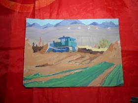 《蓟县风情》旅美画家顾卫新 1975年水粉画写生13幅(有的背面还有铅笔或钢笔速写)
