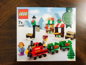 乐高(LEGO7+40262)圣诞节火车之旅