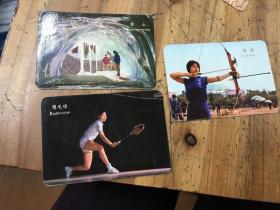 3078:1976年 射箭 登山 羽毛球  年历片3张