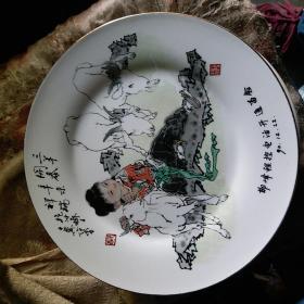 范曾   三羊开泰 瓷盘 27厘米  磁州窑生产