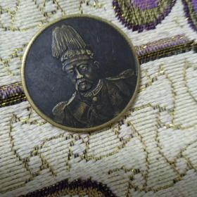 中华帝国铜龙币