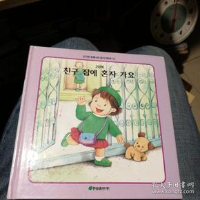 朝鲜文 少儿类(书名看图)【B2】