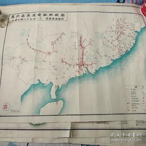 民国老地图  第九区长途电话机线图桂 湘 赣等  尺寸50/35  民国三十七年