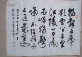 """上海文史研究馆馆员、上海书法家协会常务理事任政""""李白诗""""书法(保真)"""