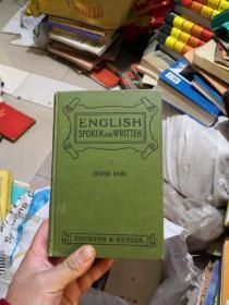 ENGLISH SPOKEN AND WRITTEN英语口语和书面(布面精装老           新FF2