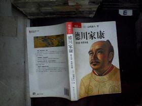 德川家康(第九部):关原合战