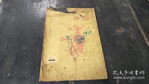 民国        马骀画宝     长乐黄蔼农题  《古今人物画谱》       一册全!