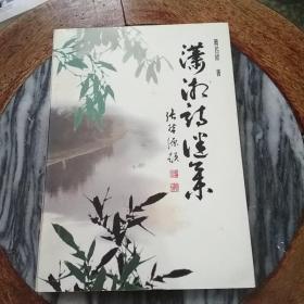 潇湘诗谜集,澄海灯谜文献