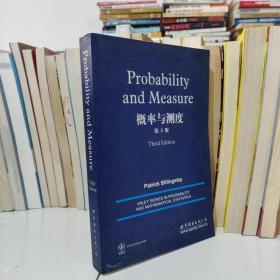 概率与测度(第3版)包快递