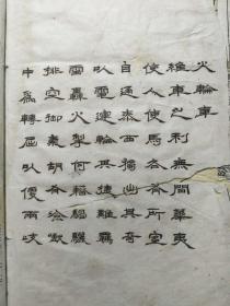 申江胜景图(卷下)