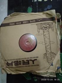 胶木唱片:器乐 广东音乐 小桃红 (头段 二段)尹自重