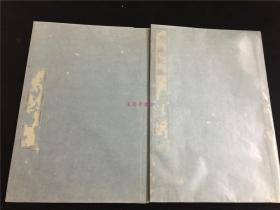 1881年套色木版画汉诗集《月濑记胜》2册全。梅花香雪之地,拙堂汉文游记,星岩等诗歌附和,加之雕工写刻精美,可谓诗画双美。私藏品佳,赏读皆宜。明治14年出版。
