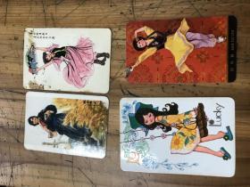 3081:1977--1982年《民族舞 叔叔喝水 热烈庆祝蒙古自治区成立三十周年丰收硕果献给英明领导华主席  》等年历片4张