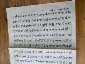 3154:毛笔书法两张  黄兆安