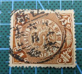 大清国邮政--蟠龙邮票--面值肆分--销邮戳甲辰六月十六日江苏吴淞