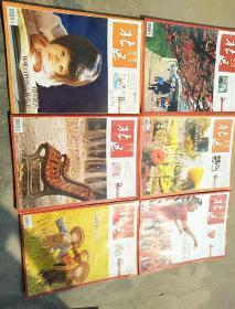 社区杂志2011年3,6,7,8,9,10六本合售