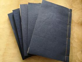 史记,存5册,白纸精刻精印,漂亮