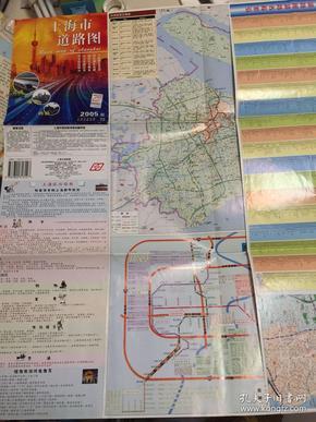 上海市道路图2005