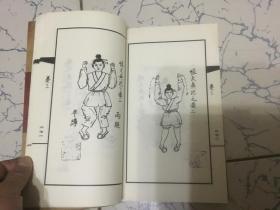 虎啸金钟罩图说 、浑元阴阳五行手图说、文武八段图说(武功秘笈丛书)三册合售