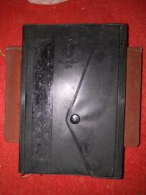 1982年笔记本,——湖州公安局奖励 原湖州市公安局长