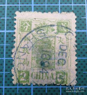 大清国邮政局--慈禧寿辰贰分--销邮戳1894年12月20日(SHANGHAI)上海海关戳(有破损)