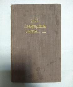 最新研究英语の文法:Ono's Newest English Grammar【日文原版,1932年外文古旧书,附天皇教育勅语】