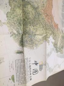 华夏地理杂志2008年5月主题地图