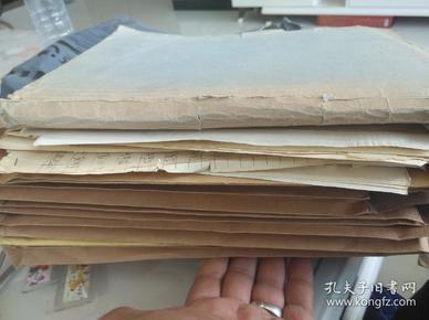 针灸大师 王居易 旧藏手稿资料 合售