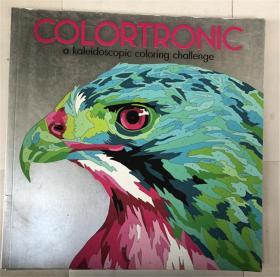 平装 Colourtronic