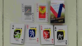 中国体育彩票扑克