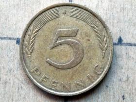 015 外国硬币:1972年【德国硬币】15芬尼 世界外国硬币古玩收藏保真品包老
