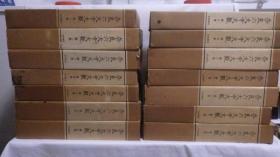 奈良六大寺大观  全14册  双盒套  单册 约8斤-9斤重! 佛教美术/3400点图版/   附带刊行纪念品的套件 日本直邮包邮  在库!