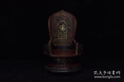 清代 漆器佛龛,出自山西乔家,造型美观,做工精致,佛堂寺院供奉首选,全品,尺寸22*22*35.5厘米,靠背高25厘米