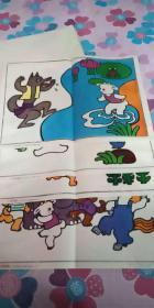 幼儿园 图片 4开4张全《小羊和狼》 杨辅京 画 1982年出版
